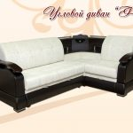 Угловой диван «Форум»