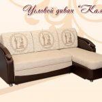 Угловой диван «Камелия»