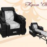 Кресло «Верона»