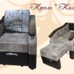 Кресло «Камелия»