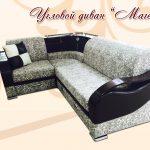 Угловой диван «Магеллан»