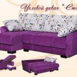 Угловой диван «Стефани»